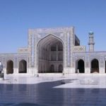 Notes on the Near Eastern Legacy of Islam