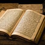 Terrorism and the Koran
