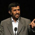 Iran Calls Yet Again for Annihilation of Israel